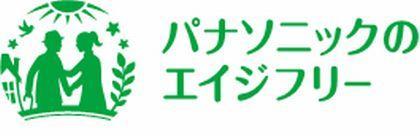 パナソニック エイジフリーケアセンター上熊本・グループホーム 1枚目
