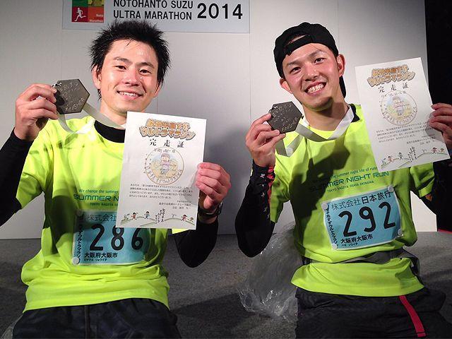 100Kmマラソン
