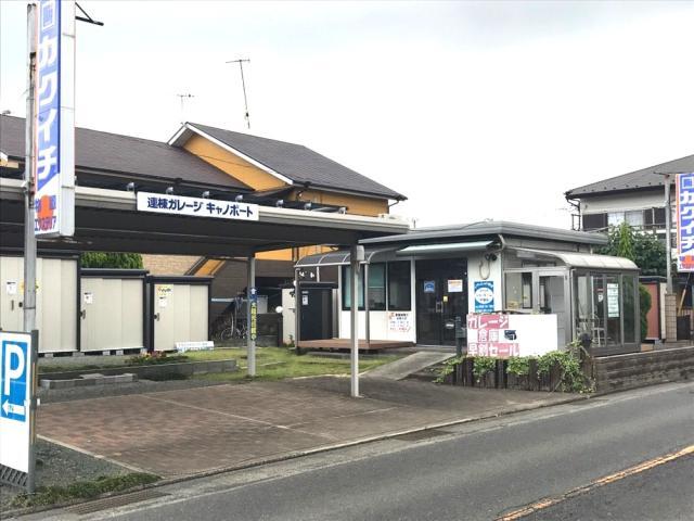 株式会社カクイチ 相模原営業所 ショールーム平塚店