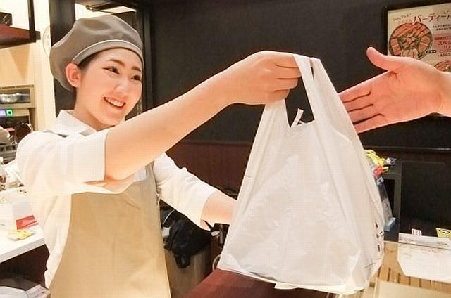 とんかつ新宿さぼてん イオンスタイル大津京店