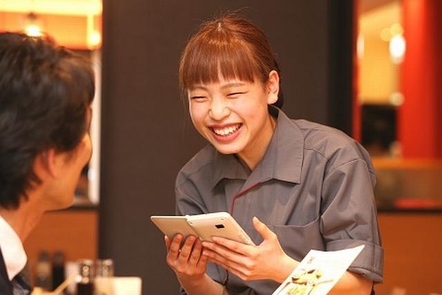 株式会社グリーンハウスフーズ(新宿さぼてん ゆめタウン高松店) 1枚目