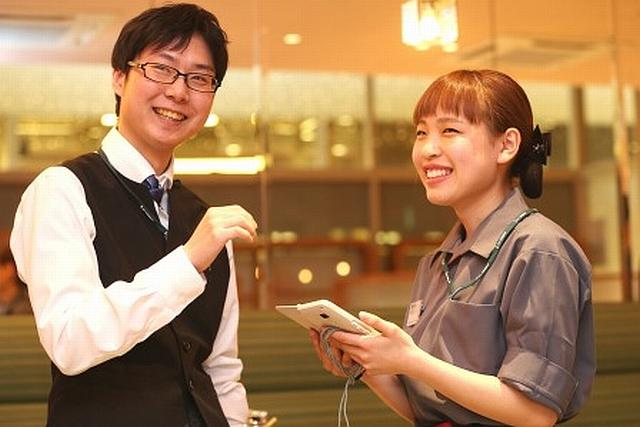 株式会社グリーンハウスフーズ(新宿さぼてん KITTE博多店)
