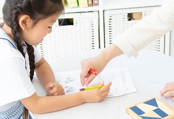 科学的根拠に基づいた教育型改善プログラム