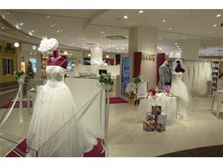 Brides Bridal counter