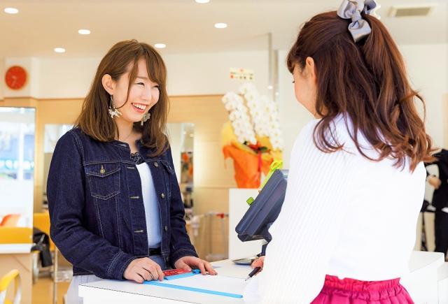 イレブンカット With.11cutグランツリー武蔵小杉店 1枚目