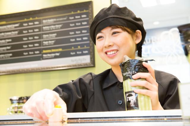 ≪社員登用あり≫アメリカでも大人気のポップコーン屋さんで正社員になるチャンスです!