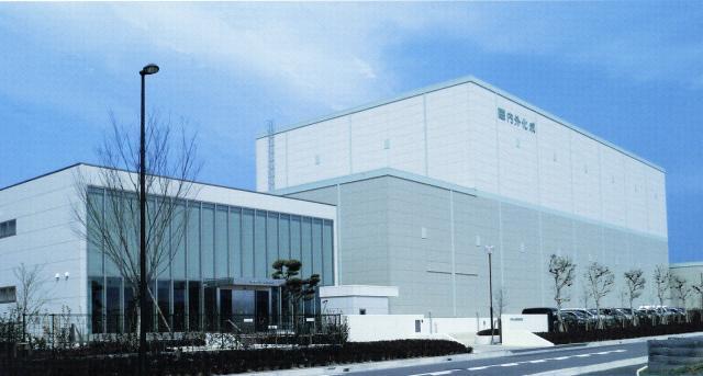 内外化成株式会社 研究開発センター 京都工場 2枚目