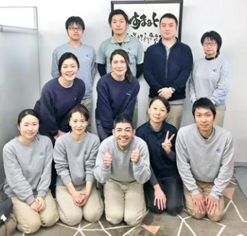 神戸在宅リハビリテーション事業団では約80名が活躍中! 教育等のバックアップ体制が充実!