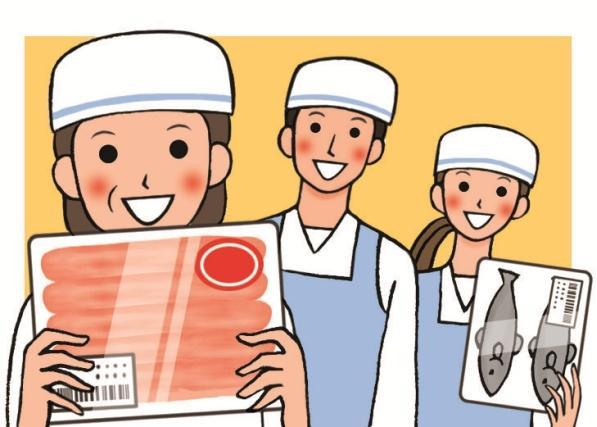 ≪大阪市淀川区≫[精肉パック]◆経験者優遇!◆未経験歓迎!◆交通費全額支給!