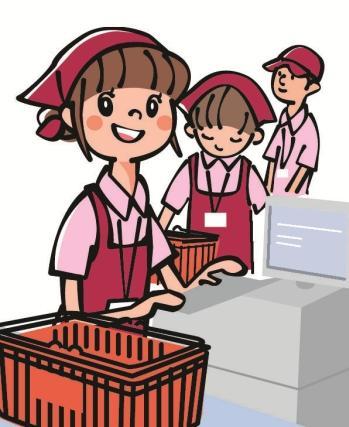 ≪京都市中京区≫[スーパーでのレジ]◆週2日~1日4h~OK!◆未経験OK!◆週払いOK!