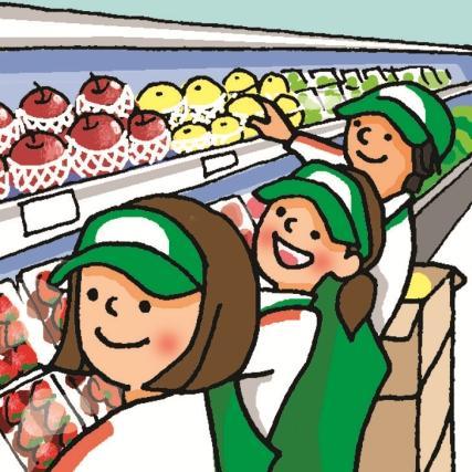 ≪京都市左京区≫[野菜や果物の加工・品出し]◆経験者歓迎!◆週払いOK!◆交通費全額支給!