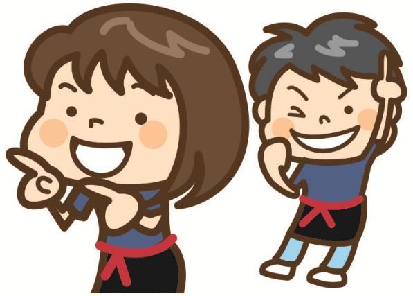 ≪京都市伏見区≫[定食屋でのホールスタッフ]◆交通費全額支給!◆マイカー・バイク通勤OK!