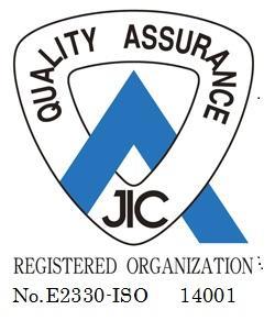 許認可・認証登録
