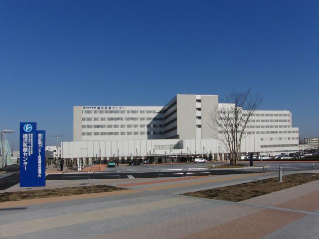 独立行政法人国立病院機構 横浜医療センター 1枚目