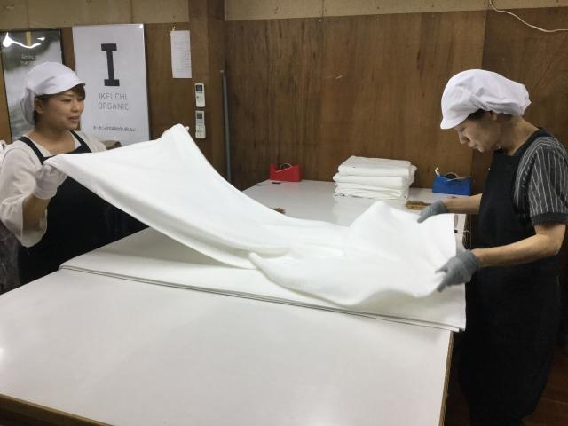 IKEUCHI ORGANIC株式会社 1枚目