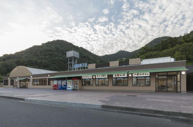 高松自動車道 豊浜サービスエリア 下り線(山側)